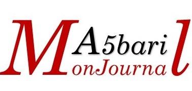 A5barimonjournal